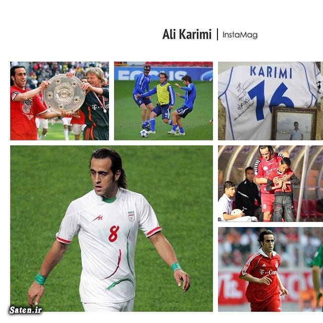 واکنش مهناز افشار به خداحافظی علی کریمی + عکس