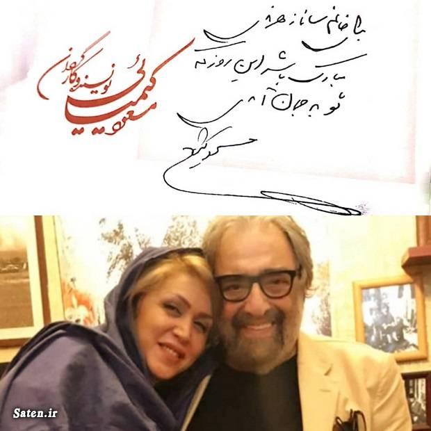 ساناز هرندی همسر جدید حسن شکوهی کیست؟ +عکس