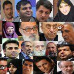 ناکامترین چهرههای انتخابات شورای شهر تهران