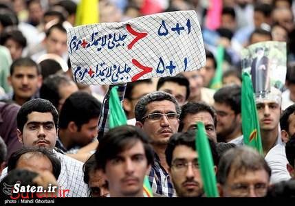قدرت کاندیدا قدرت ایران قدرت 5+1 عکس نامزد عکس کاندیدا پوستر کاندیدا پوستر زیبا