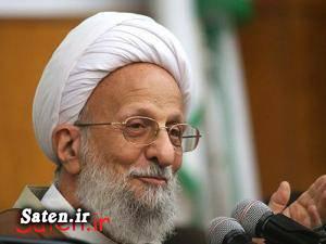 منتقدان روحانی مصباح یزدی طرفداران روحانی اخبار سیاسی