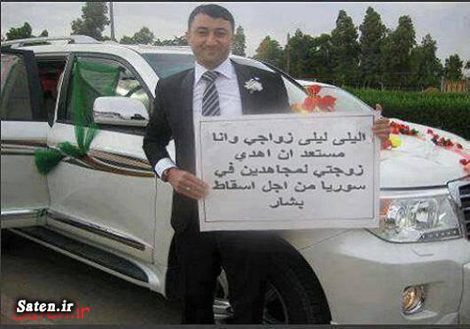 هدیه زن مرد بی غیرتچ مرد بی غیرت علمای وهابی زنان عربستانی زن بی غیرت جهادگران تکفیری جهاد نکاح تروریستها تازه داماد لیبیایی بی غیرت