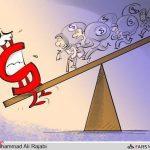 هجوم فروشنده ها به بازار ارز و کاهش دلار!