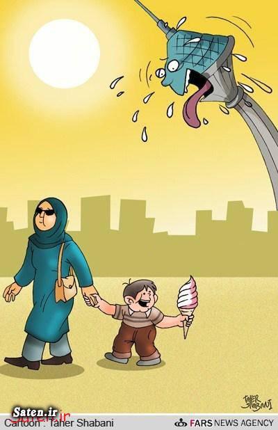 کاریکاتور تابستان کاریکاتور تایید صلاحیت