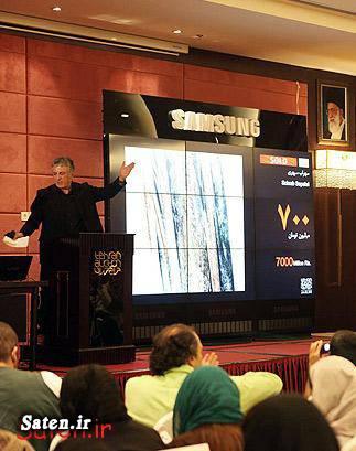 گرانترین تابلوی سهراب گرانترین تابلو حراج تهران تابلوی سهراب بانک پاسارگاد
