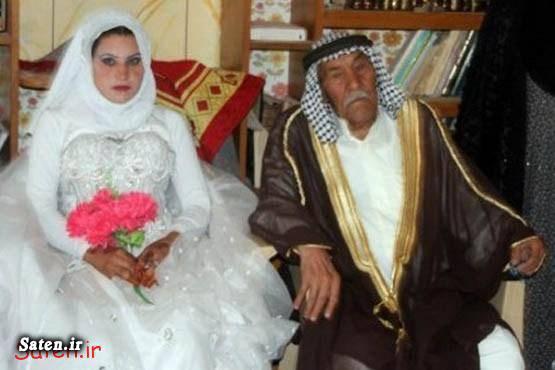 موصلی محمد المجامئی عروس 22 ساله داماد 92 ساله ازدواج عجیب ازدواج داماد 92