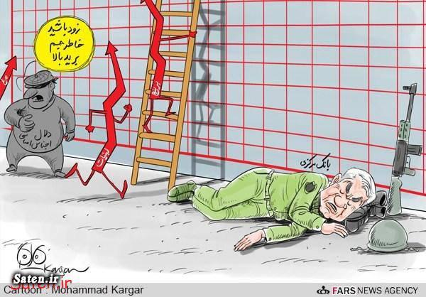 کاریکاتور ریس کاریکاتور بانک قیمت کالای اساسی رییس کل بانک مرکزی