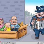 تهران رکورددار افزایش قیمت مسکن + کاریکاتور