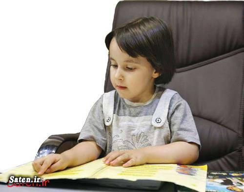 نابغه قزوینی نابغه ایرانی نابغه 3 ساله ایرانی مهران شهرباف مریم کلانتریان کوثر نابغه دختر نابغه ابغه 3 ساله