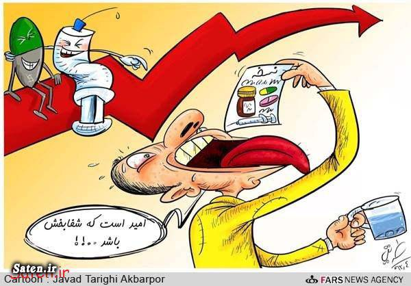 چاره گرانی دارو