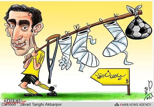 کاریکاتور ورزشی کارکاتور جباری جباری اخبار فوتبال