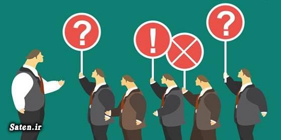 نقد و انتقاد چیست نتایج انتقاد روش صحيح انتقاد كردن روانشناسی انتقاد روانشناسی چگونه انتقاد کنیم انتقاد پذیری چیست