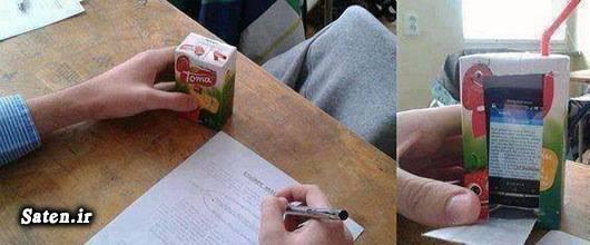 فروش خودکار ویژه تقلب عکس تقلب در امتحان جدیدترین روش تقلب در امتحان آموزش تقلب امتحانی
