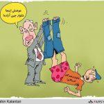 نتانیاهو: مردم ایران آزادی پوشیدن شلوار جین را ندارند!