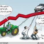 بیاعتنایی بازار خودرو به نتایج اقتصادی مذاکرات ژنو!