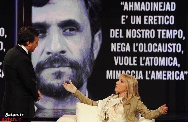 دختر ایتالیایی خواهان ازدواج با احمدی نژاد/عکس