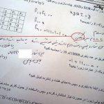 پیشنهاد بی شرمانه دختر دانشجو تهرانی به استادش + عکس