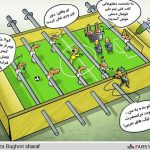 در حاشیه قهرمانی تیم ملی فوتبال دستی در مسابقات جهانی!