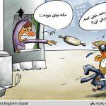 رشد 20 درصدی آمار همسرآزاری در ایران!