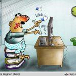 تقابل و رابطه عجیب دنیای مجازی و مطالعه کتاب!