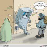 با تصمیم دولت، بن کالا جایگزین یارانه نقدی می شود!