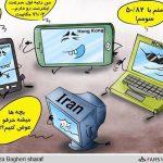 ایران در رتبه بندی «سرعت اینترنت» دنیا، صد و هفتادم شد!