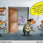 وزیر کار: وضعیت بیکاری بحرانی است!