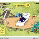 تشدید تحریم ها، راهکاری برای نقض توافق اجلاس ژنو! / طنز
