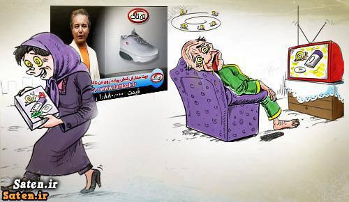 ویژگی کفش تنتاک واقعیت کفش تنتاک کفش تنتاک کشور ساخت کفش تنتاک قیمت ولقعی کفش تنتاک قیمت کفش تنتاک قیمت تبلیغات تلویزیونی فروش ر تبلیغات تلویزیونی