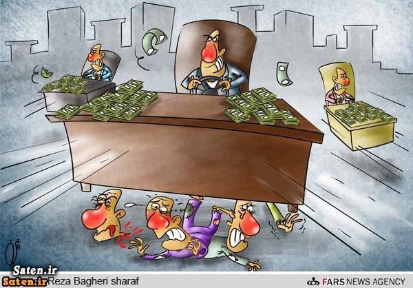 کاریکاتور مالیات کاریکاتور برتر کاریکاتور اقتصادی فرار مالیاتی درآمدهای میلیاردی