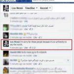 جواب لیونل مسی به ایرانی ها در فیسبوک + عکس