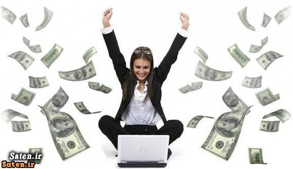 کسب و کار خانگی درامد از اینترنت آموزش مشاغل خانگی آموزش کسب درآمد آموزش ثروتمند شدن آموزش پول درآوردن