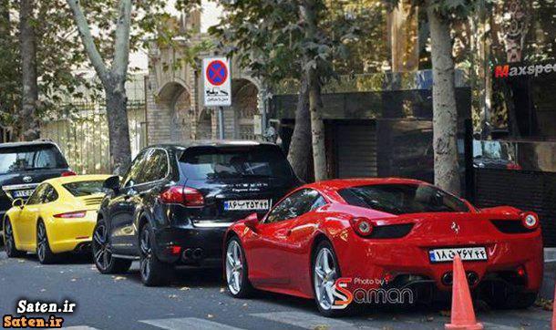 گرانقیمت ترین ماشین تهران گرانقیمت ترین کوچه تهران گرانقیمت ترین خیابان تهران
