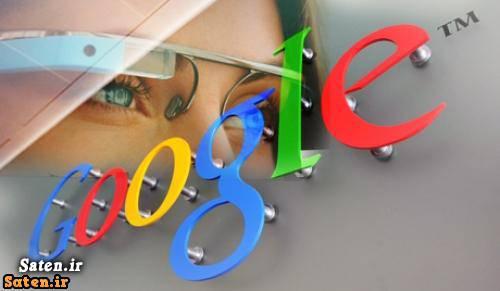 کسب ثروت از اینترنت قیمت تبلیغات گوگل سیستم تبلیغاتی گوگل درآمد تبلیغات گوگل آموزش مشاغل خانگی آموزش گوگل ادس آموزش Google Adsense