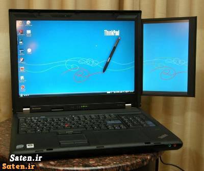 مشخصات لپ تاپ Luvaglio مشخصات Dell M6400 مشخصات Acer Ferrari قیمت لپ تاپ Luvaglio قیمت Dell M6400 قیمت Acer Ferrari فروش لپ تاپ Luvaglio