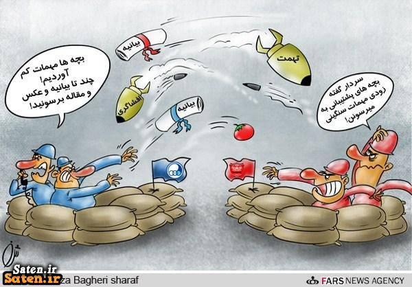 هفتاد و هشتمین دربی کاریکاتور ورزشی کاریکاتور سرخابی کاریکاتور دربی دربی هفتاد و هشتم دربی پایتخت بازی استقلال و پرسپولیس