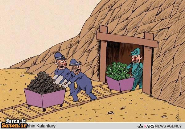 نماینده دلیجان معادن استان مرکزی کاریکاتور برتر کاریکاتور اقتصادی رانت خواری میلیاردی