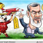 محمد رویانیان از پرسپولیس رفت! / طنز