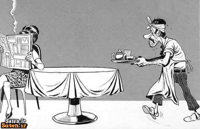 مطالب کم یاب کاریکاتور زن ذلیل عکس زن ذلیل شعر طنز شعر زن و مرد شعر زن ذلیل شعر خنده دار شعر جالب زن ذلیل اشعار کم یاب اشعار طنز
