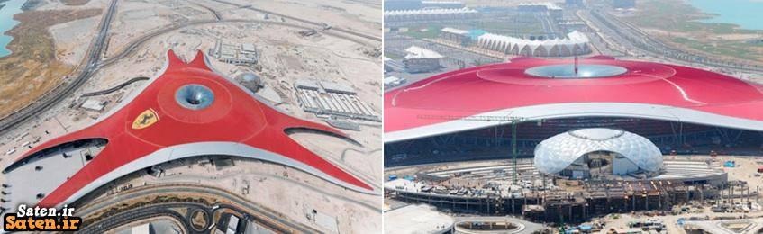 کارخانه فراری فرمول روسی عکس کارخانه فراری سریعترین ترن هوایی جهان جزیره یاس شهر ابوظبی بزرگترین شهربازی آرم شرکت فراری
