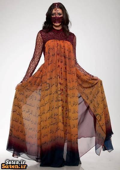 لباس زنانه لباس زن عربی لباس زن اسراییلی دامن زنانه ای