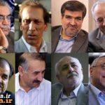 آخرین فهرست میلیاردرهای (ثروتمندان) ایران منتشر شد !! + عکس و بیوگرافی