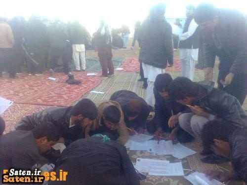 کنکور سراسری کنکور افغانستان دانشگاه افغانستان