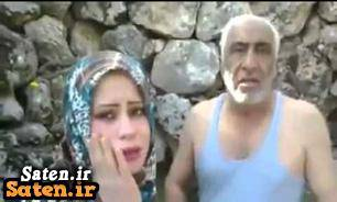 مفتیان وهابی فیلم تجاوز جنسی عکس تجاوز جنسی تجاوز به نوه تجاوز به دختر ازدواج با دختر