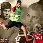 ۱۰ پدر و پسر معروف فوتبال ایران + عکس