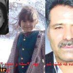 انتقام وحشتناک خواستگار ۶۰ ساله از دختر مورد علاقه اش در اسلامشهر!! + عکس
