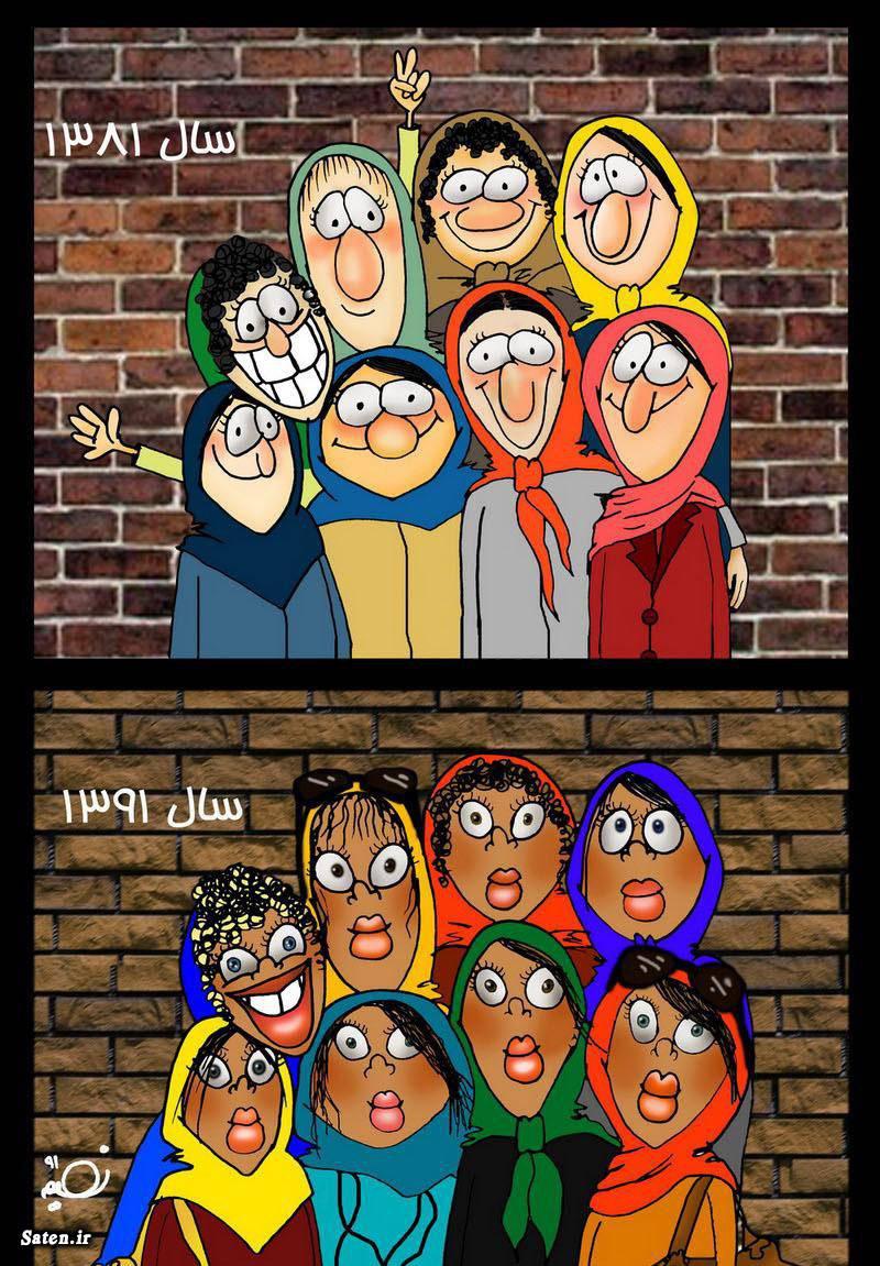 کاریکاتور دختر دانشجو کاریکاتور دانشجو دختر کاریکاتور دانشجو دختر دانشجو دانشجو دختر