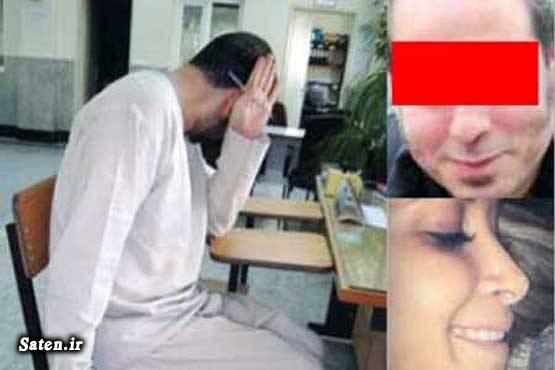 هولناک ترین شکنجه شکنجه زن شکنجه دختر پزشکی قانونی تهران آزار زن آزار دختر