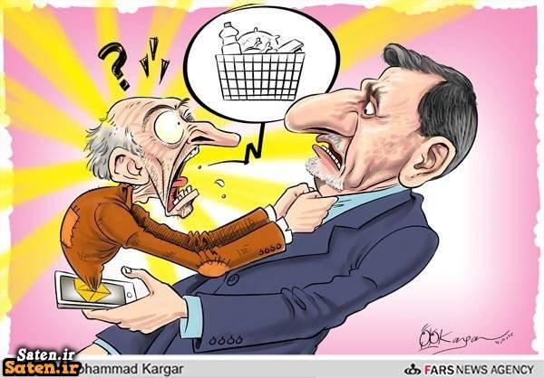کاریکاتور سبد کالا کاریکاتور برتر طنز سبد کالا