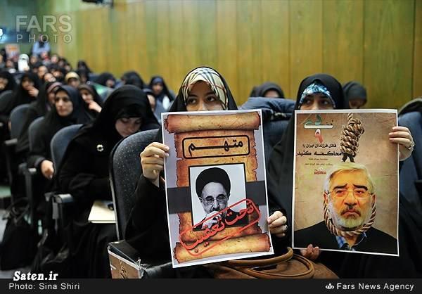 میرحسین موسوی مجازات میرحسین موسوی طناب دار سران فتنه چوبه دار موسوی چوبه دار کروبی چوبه دار خاتمی آزادی میرحسین موسوی